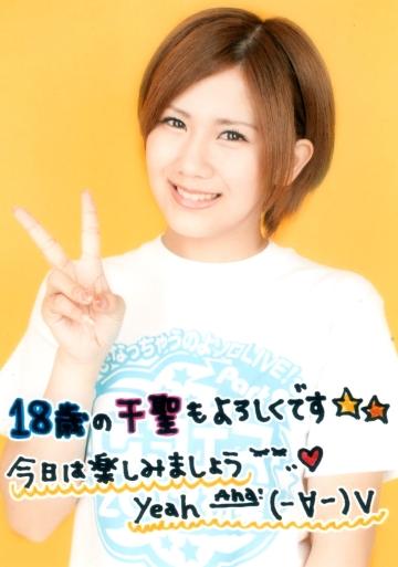 chisato18_6s.jpg