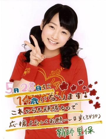 yasshi14_5.jpg