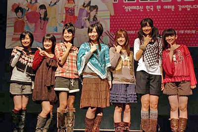 Berryz_korea2_s.jpg