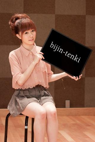 bijin-tenki_4.jpg