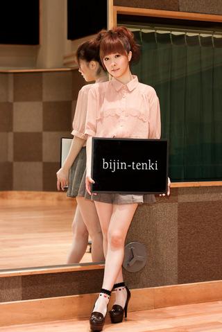 bijin-tenki_5.jpg