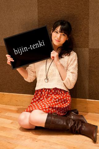 bijin-tenki_yaji2.jpg