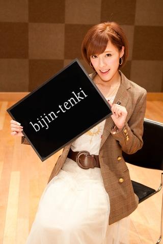 bijin_miyabi.jpg