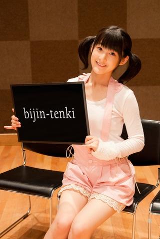bijin_momoko.jpg