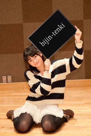 bijin_yuuka.jpg