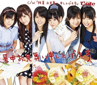cute_shochu_02.jpg