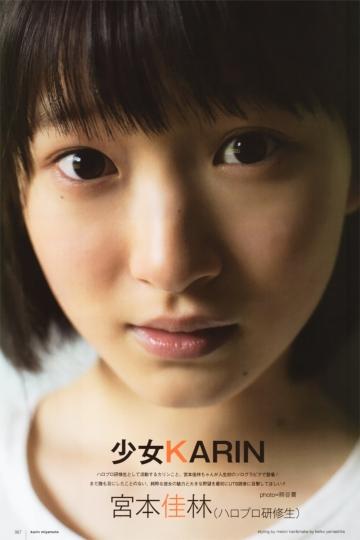 karinsama_UTBs1.jpg