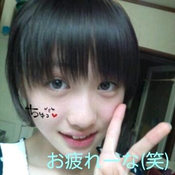 kudo-kawaii_s.jpg