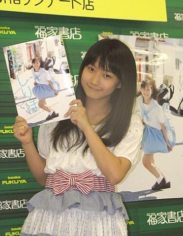 sayashi_20110829_190032_ex_150_DeView.jpg
